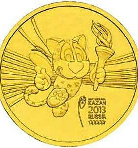 Монета 10 рублей Универсиада в Казани