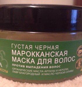 Маска для волос Планета Органика