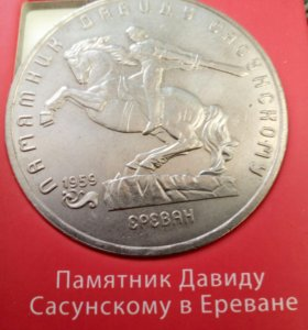 Юбилейные рубли СССР. Есть все. Полные наборы