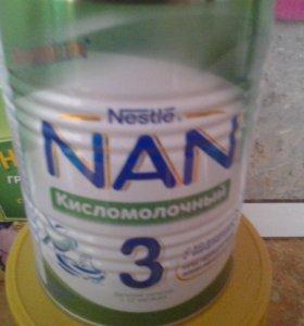 Нан 3