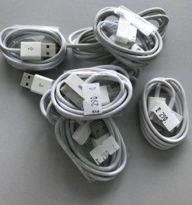 apple iPhone 4 4s зарядное устройство шнур