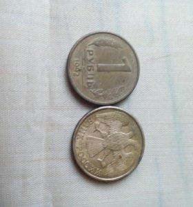 Один рубль 1992 года