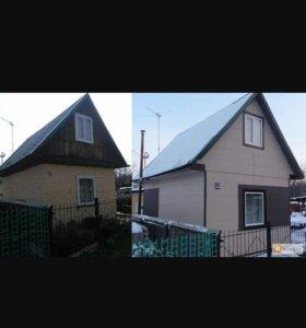 Строительство дачных домиков и отделка фасада