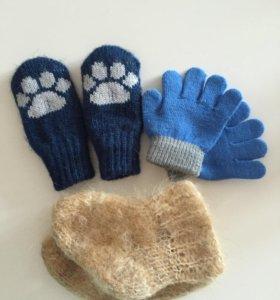 Варежки, перчатки и шерстяные носочки на годик