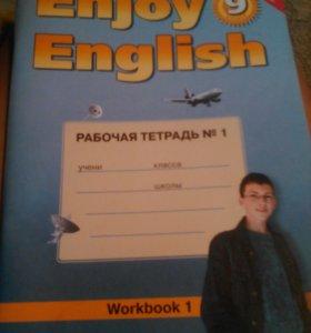 Рабочая тетрадь по англискому