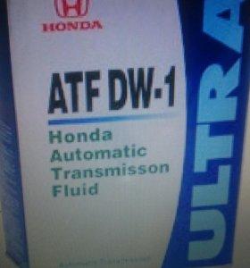Масло Honda ATF DW1 08266-99964