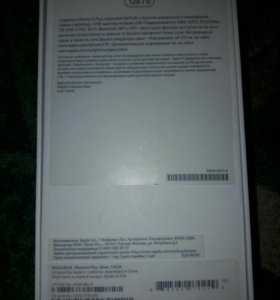 iPhone 6+ silver   128 GB