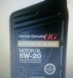 Масло Honda Synthetic Blend 5W20 New 08798-9032