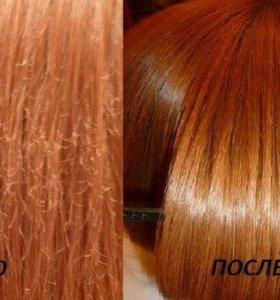 Полировка волос на любую длину одна цена