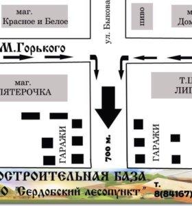 Реализуем Пиломатериал,Брус,Цемент,Кирпич,Пеноблок