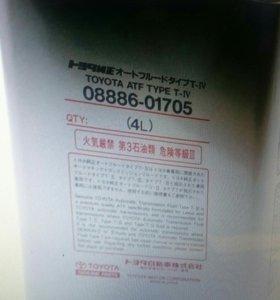 Масло трансм. Toyota ATF Type T-4 08886-01705
