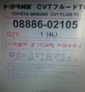Масло Toyota CVT Fluid TC for Super CVT
