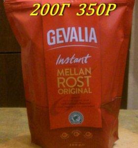 Кофе растворимый Gevalia 200г