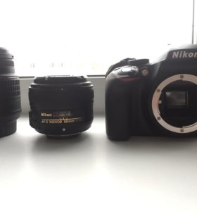 Nikon d3300 + объектив 18-55 мм + объектив 50 мм