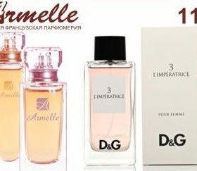 D&G L'imperatrice 3 -Armelle111 духи женские