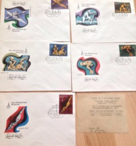 Набор конвертов Олимпиада 80, спецгашение