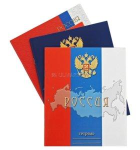 """Тетрадь """"Россия"""", 170x203, 48 листов"""