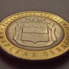 Монета амурская область