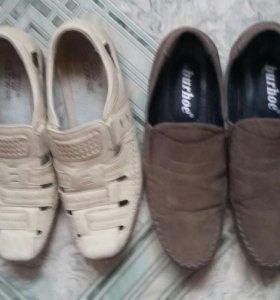 Туфли и Макасины