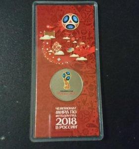 Памятная Монета Банка России.