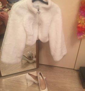 Накидка свадебная, туфли свадебные