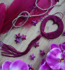 "Ловец снов "" Пурпурное сердце"""
