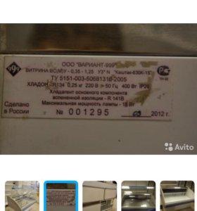 Горизонтальная холодильная витрина - Каштак -630К
