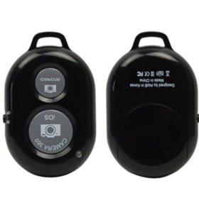Bluetooth-пульт для селфи