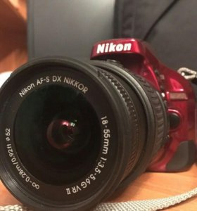Nikon D5200 + доп. аккумулятор + сумка