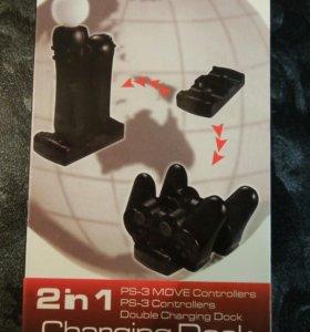 Зарядник для геймпадов PS3
