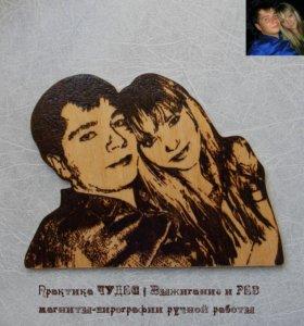 Портрет-пирография по фото / пример