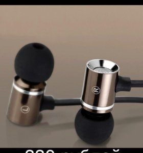 Новые наушники с микрофоном