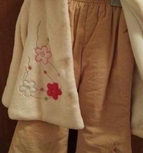 Весенний осенний костюм