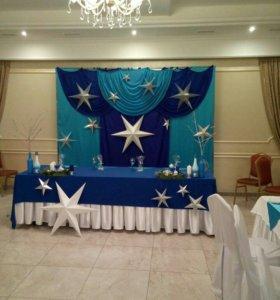 Комплект декора для свадьбы и торжества