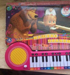 Музыкальная книга (машино пианино)