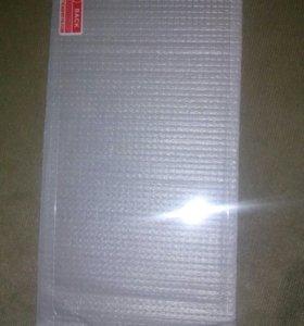 Защитное стекло для Lenovo A606