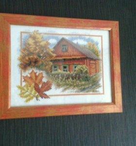 Вышивка крестом осенний дом