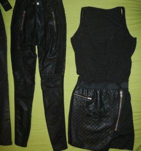 Кожаная юбка и платье новые 40-42