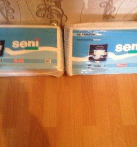 Памперсы 3,в наличии три упаковки