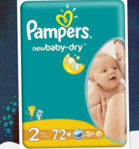 Подгузники для новорожденых
