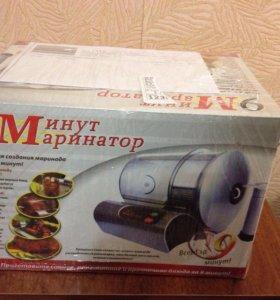 Маринатор-прибор для создания маринада всего за 9м