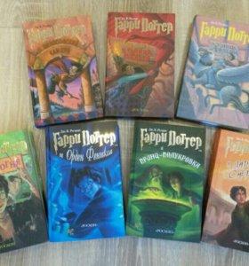 Комплект НОВЫХ книг Гарри Поттер РОСМЭН