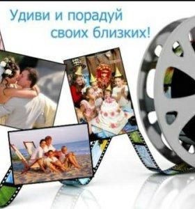 Создание видео-слайд шоу из фотографий .