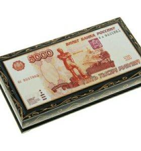Купюрница 5000 рублей