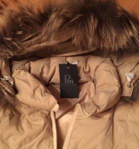 Зимняя новая куртка 46 рр