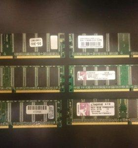 Оперативная память для компьютера DDR 1