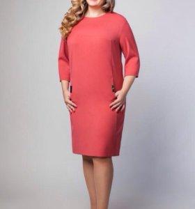 Платье 58 размер новое
