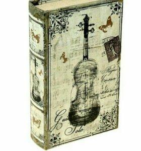 """Книга-сейф """"Скрипка"""""""