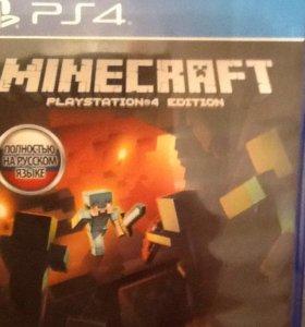 Игра на ps4(Minecraft)