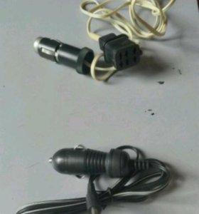 Зарядное автомобильное устройство